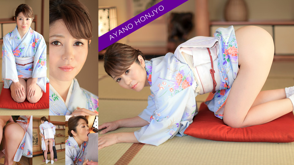A Woman From The Good Old Days ~ Ayano Honjo ~
